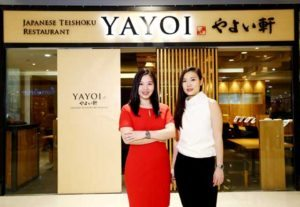 1_managing-directors-yvonne-yao-and-jacqueline-gobing20160923-300x207