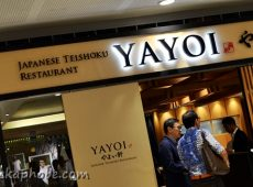 Yayoi, Manila's first Teishoku restaurant, opens in SM Megamall!